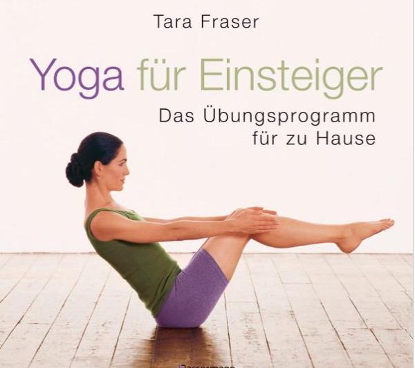 Yoga Übungsprogramm für Einsteiger